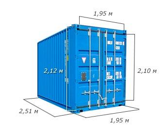 Контейнер морской 5 тонн. Цена от 35 000 руб./шт.